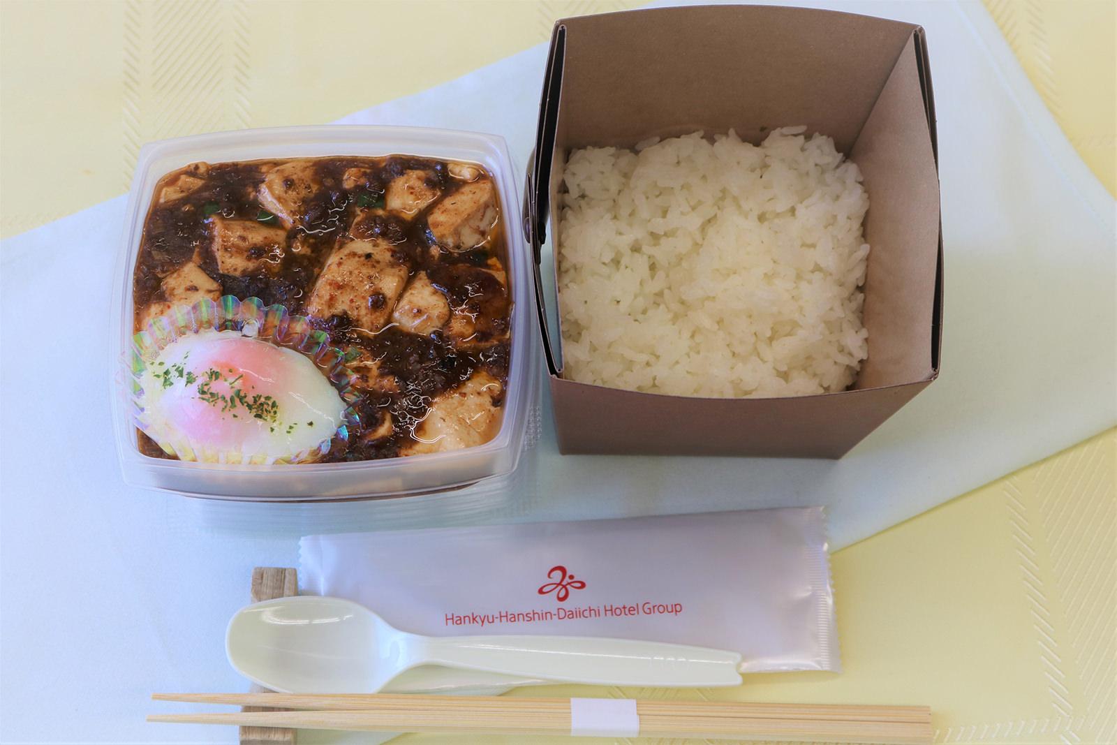 東京第一ホテル_四川麻婆豆腐飯