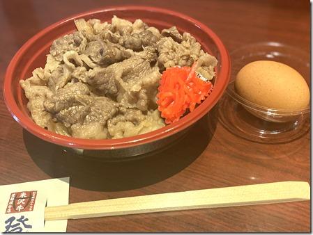 米沢牛牛丼(並) 1,080円